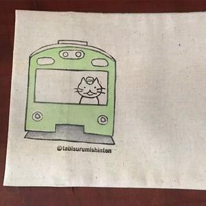文庫ブックカバー(多色刷)/柄:こねこ電車(うぐいす色)
