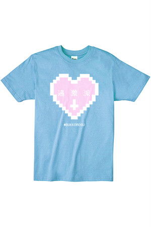 「過激派」Big  T-shirts (Light Blue)