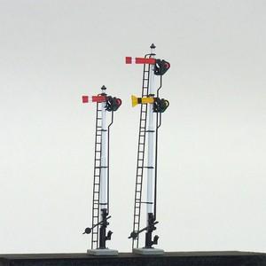 【残少】1/87スケール 腕木式信号機【一般地用】 出発・場内/通過セット 塗装済完成品(PROGRESS・プログレス)
