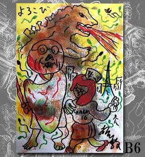 B6原画・着色ドローイング『よろこび』
