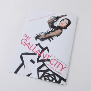 2008年リサイタル「GALLANT CITY」パンフレット