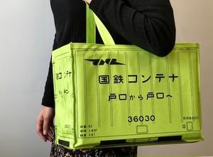 国鉄コンテナバッグ(6000形式)