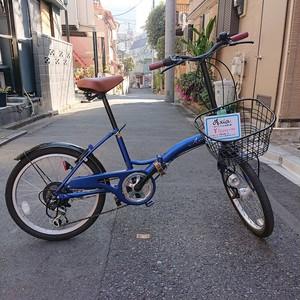 Axia 折り畳み自転車