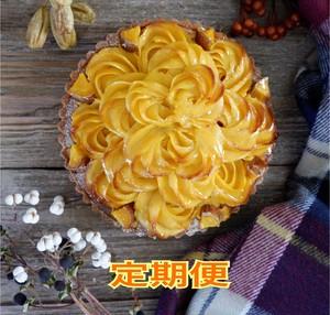 tarte4u定期便(焼き菓子4袋セット)