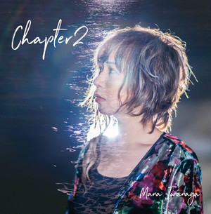岩永真奈 2nd Album『Chapter2』(CD版)