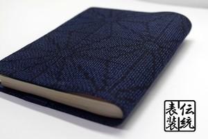 新書本用ブックカバー(厚さ調整無しタイプ)sr005