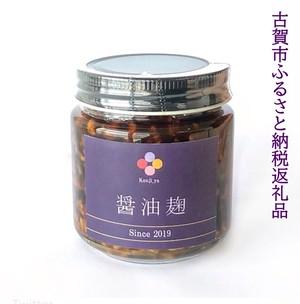 【醤油麹】麹発酵調味料