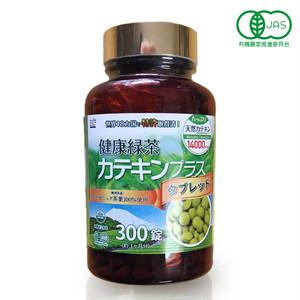 天然緑茶 カテキンプラス(タブレットタイプ)〜カテキンのウィルス感染予防効果〜