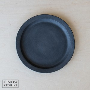 [su-nao home]取り皿 リム