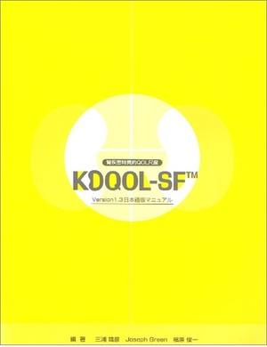腎疾患特異的QOL尺度 KDQOL-SF™version1.3日本語版マニュアル