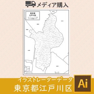 【メディア購入】江戸川区(AIファイル)