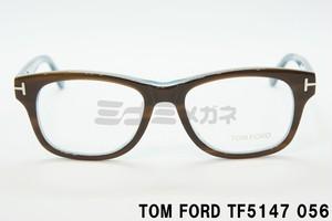 【正規取扱店】TOM FORD(トムフォード) TF5147 056 ウェリントン型 正規品