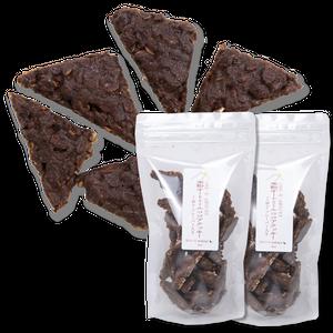 米粉オートミールココアクッキー(JWTフレーバー入り) 100g✖️2袋【マクロビ・ビーガン対応】