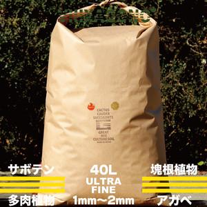 GREAT MIX CULTURE SOIL 【ULTRA FINE】 40L 1mm-2mm サボテン、多肉植物、コーデックス、パキプス、ホリダス、エケベリア、ハオルチア、ユーフォルビア、アガベを対象とした国産プレミアム培養土