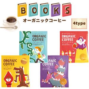 BOOKS オーガニックコーヒー