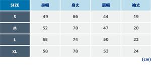 PCエンジン ターボグラフィックス16 / DotLike