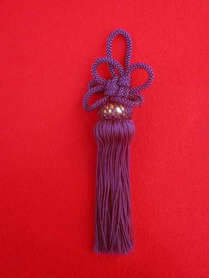 たんす用房 紫四寸並ヒモ