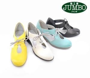 ☆靴工房JUMBO☆★スポーツ★サイドオープン☆カジュアルシューズ(9423)