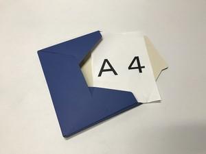 メール便対応型BOX  『カートンフィーノ』表ブルーx裏アイボリー(1梱包 20枚入り)