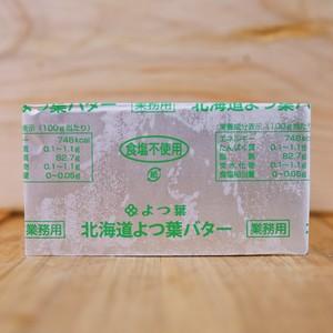 よつ葉バター(食塩不使用)450g