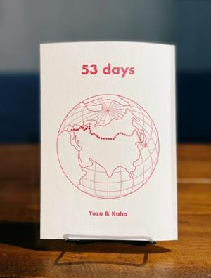 『53 days』