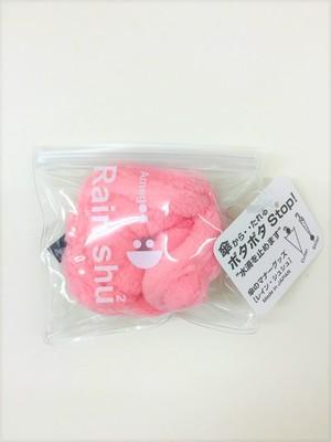 レインシュシュ ★ピンク  【傘の水滴を取るマナーグッズ】