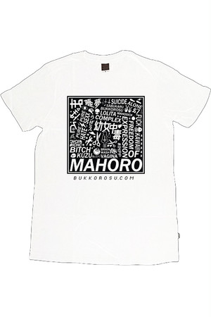 Mahoro Big T-shirts (White)