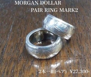 MORGAN DOLLAR PAIR RING MARK2   NW-003