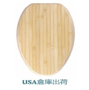 竹製木製便座 BestonStyle 大型&標準サイズ対応モデル
