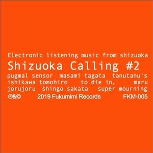 Shizuoka Calling #2