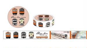 鉄道クロニクル中央線 マスキングテープ