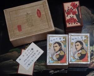 任天堂 花札 『大統領』赤裏2組 大箱入り 昭和39年11月20日印入り 当時物