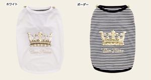 犬服(ドッグウェア) Can Nana ボーダー柄パールクラウンTシャツ