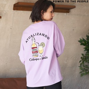 Drink刺繍ロングスリーブTシャツ NO701021