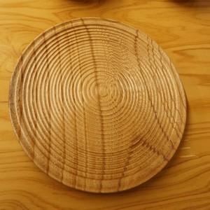 クロサキ工芸 / けやきの皿(パン)