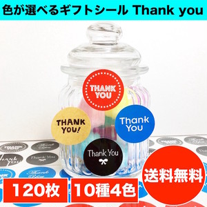 creve Thank you ありがとう 120枚 10種 3cm 円型 ラッピング ギフトシール 保管場所に困らない超コンパクトシート