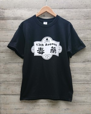 期間限定販売  毒薬13th Avenue T-shirts  col.blk