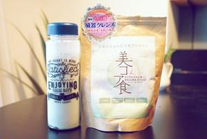美コア食5個セット【1800円お得!】