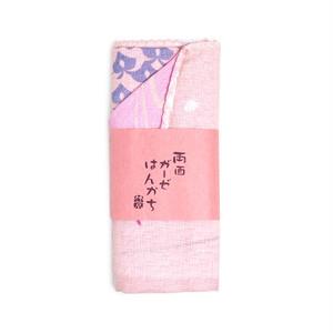 両面ガーゼはんかち 藤 [004-00217-001]