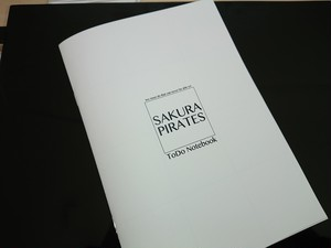 ToDoノート SYS [第1版] 10冊セット