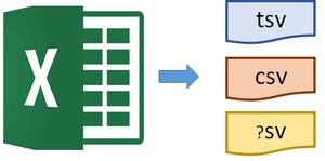 Excel VBAの配列からtsv・csvを出力する