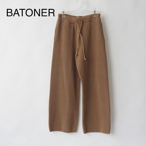 BATONER/バトナー・HIGH COUNT RIB KNIT PANTS