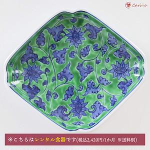 源右衛門窯 緑彩唐草 小皿(菱形)(1300005)