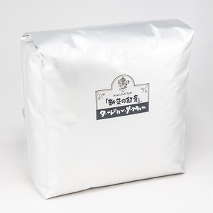 『新茶の紅茶』ダージリン - 1kg袋