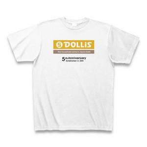 DOLLiS 5周年記念Tシャツ(黄)