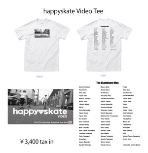 happyskate Video Tee