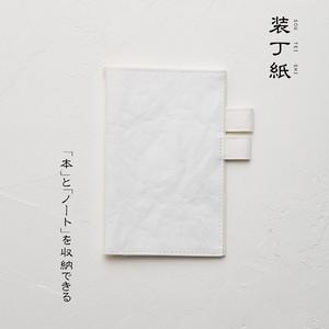 「本」と「ノート/手帳」を収納できるペンホルダー付きブックカバー 【装丁紙(そうていし)】 新書本B6スリム用サイズ ホワイト