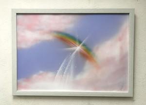『虹色の未来』楽しいことがたくさんあるよ。