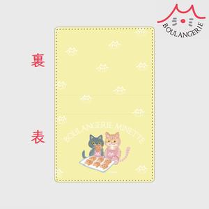 【BoulangerieMinette:ふくパン】カードケース
