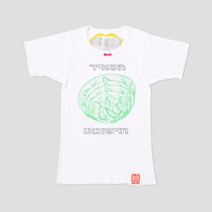 ☆SALE☆手刷りTシャツ(食生活と人間)